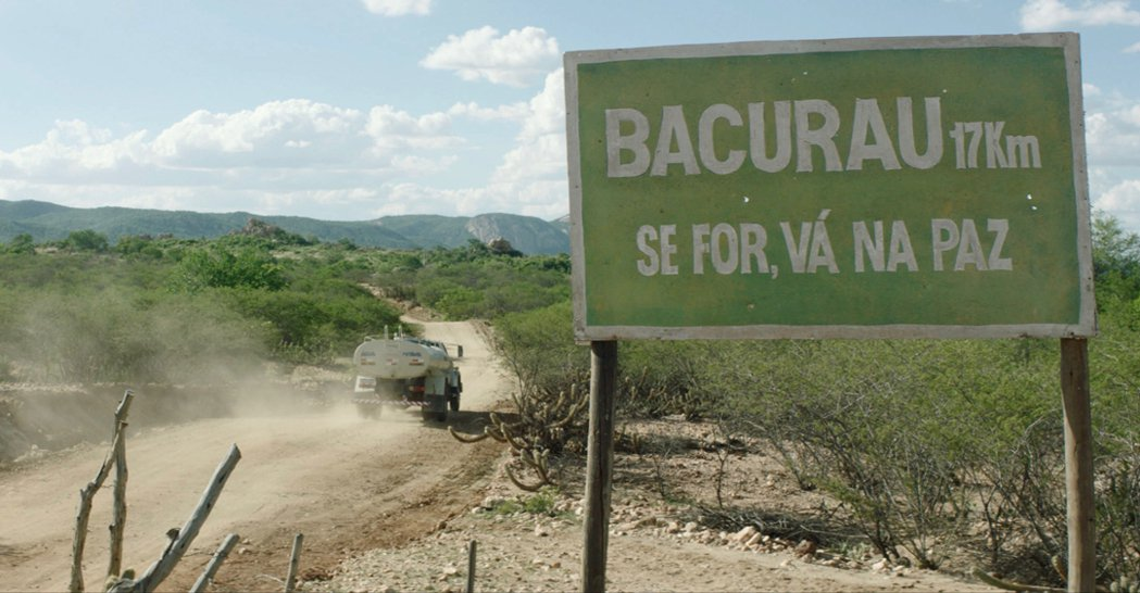 位於巴西東北村莊Bacurau連Google地圖都搜尋不到。捷傑提供