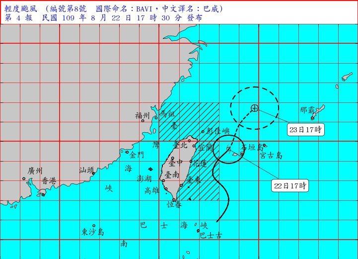 今年第8號颱風下午5時中心位置在宜蘭的東方約180公里之海面上。圖/取自氣象局