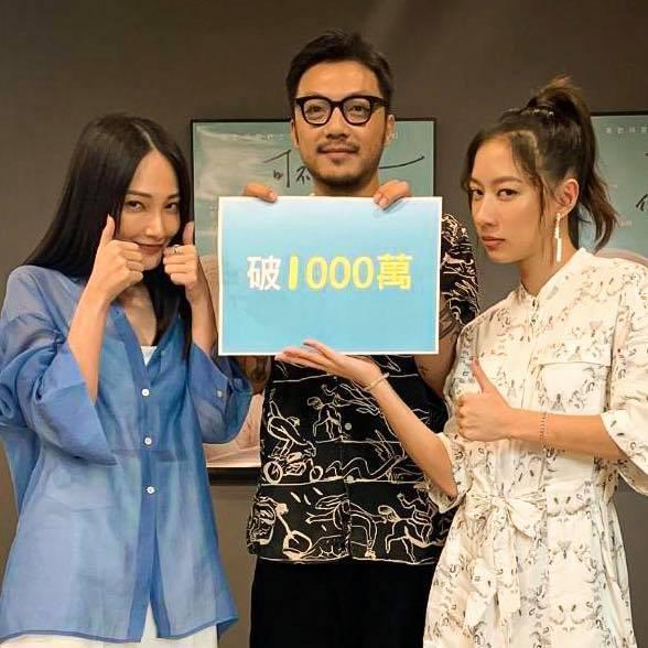 「可不可以,你也剛好喜歡我」全台首日票房破千萬,女主角林映唯(左起)、導演簡學彬...