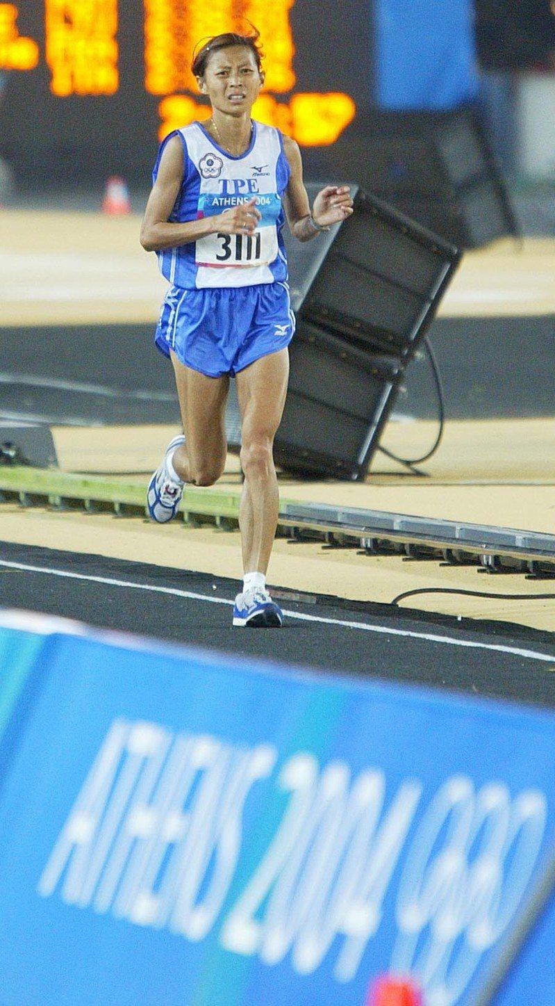 許玉芳參加雅典奧運。 聯合報系資料照