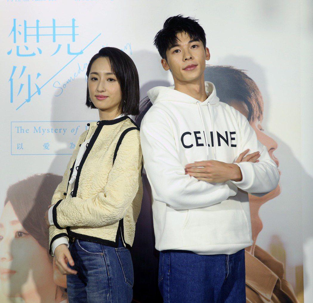 許光漢(右)、柯佳嬿(左)出席《想見你》「依然.想見你」座談會。記者邱德祥/攝影