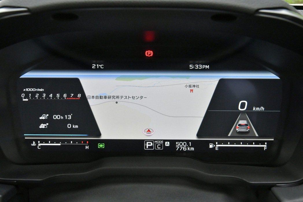 12.3吋數位儀表板可支援的項目還是比實體儀表來的多上許多(EX版專屬)。 摘自...