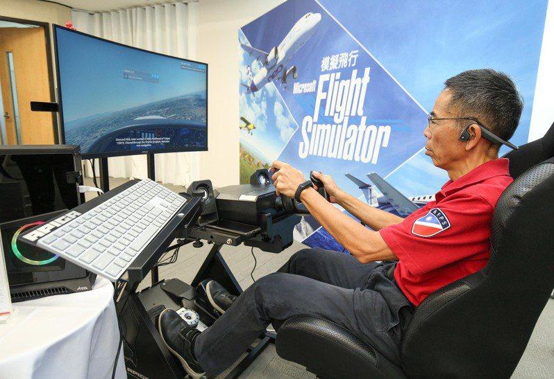 前空軍資深飛行軍官劉守仁將軍親身示範如何透過《模擬飛行》操控飛機。圖/台灣微軟提供