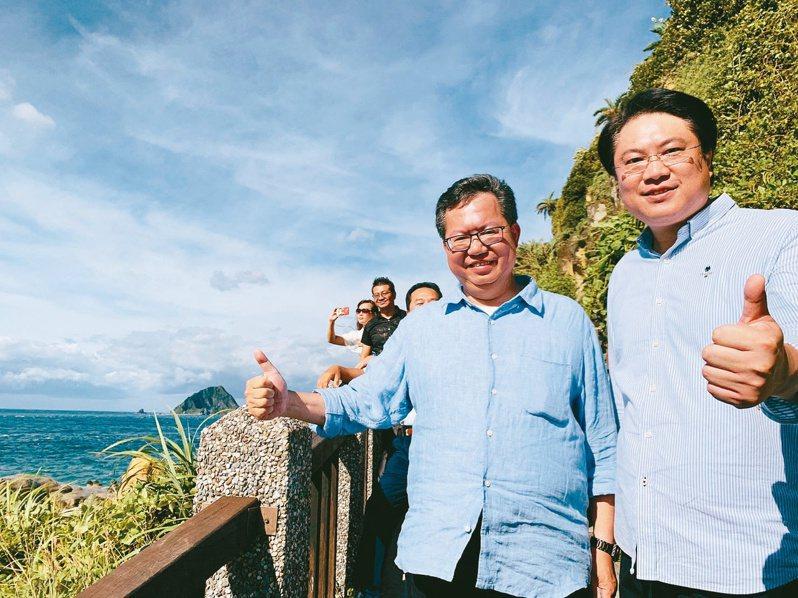 基隆市長林右昌(右起)和桃園市長鄭文燦,昨天在和平島一起行銷基隆、桃園兩地觀光。 記者邱瑞杰/攝影
