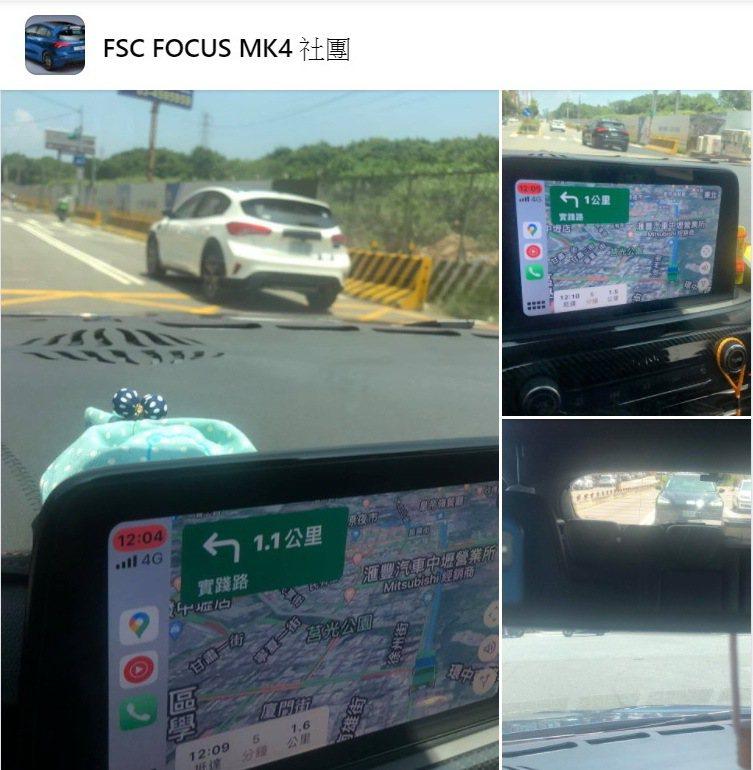 有網友捕捉到Ford Focus Active以幾乎無偽裝方式,現身台灣道路。 ...