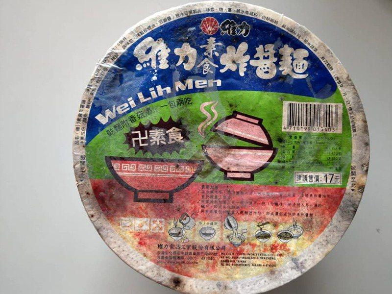網友發現過期15年的泡麵。圖/取自臉書
