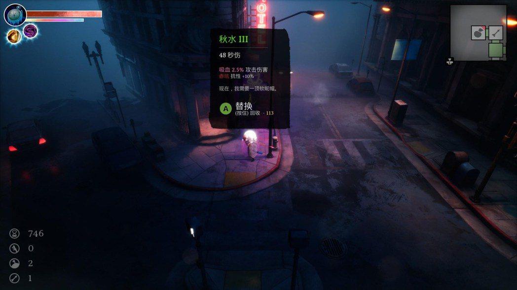 遊戲中能撿到各種稀奇古怪的電玩武器,每種都有不同的特殊招式與攻擊風格