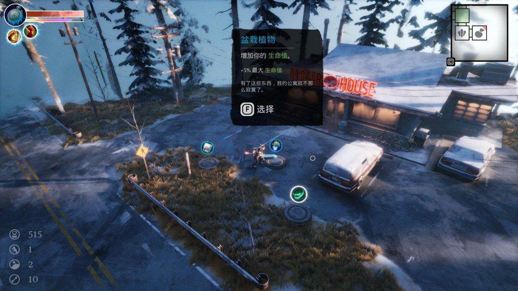 遊戲內有許多輔助物品可以獲得與攜帶,帶來大量的能力加成