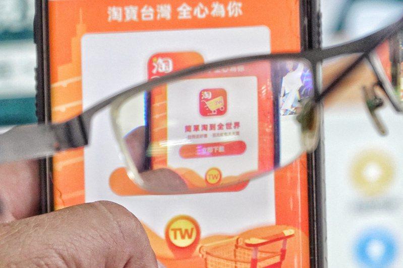投審會對經營「淘寶台灣」的英商克雷達開鍘,不過台灣消費者不會因此買不到淘寶貨。記者林伯東/攝影