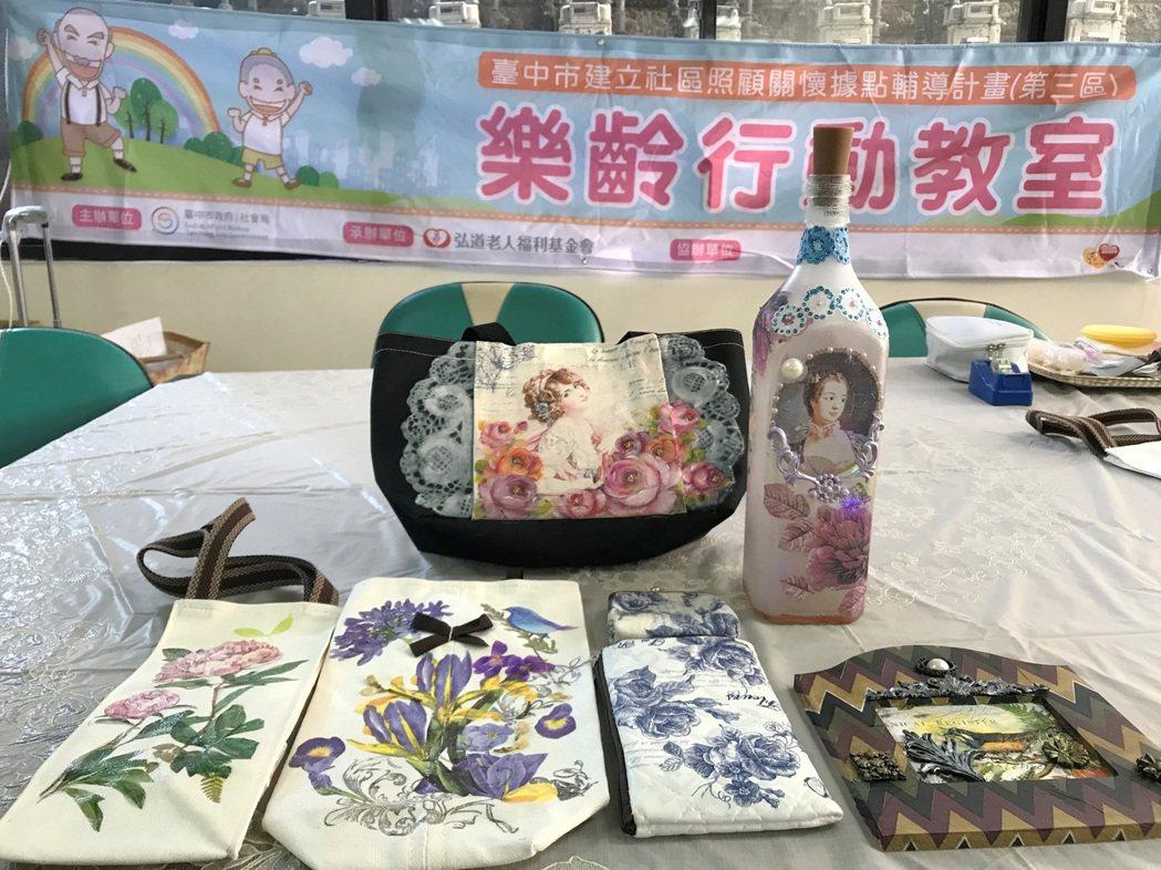 運用在袋子、相框與瓶子上的蝶古巴特美學作品。 弘道/提供。