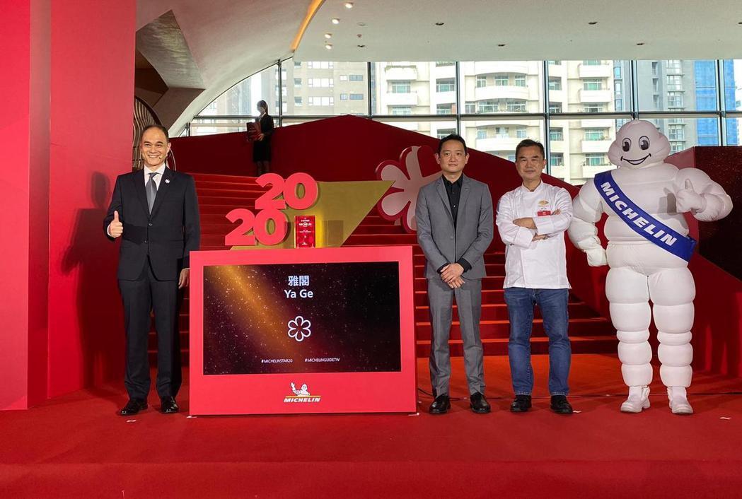 台北文華東方雅閣中餐廳三度米其林一星。