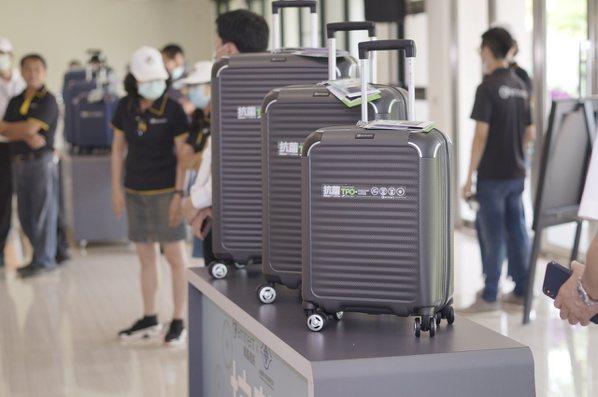 抗菌行李箱