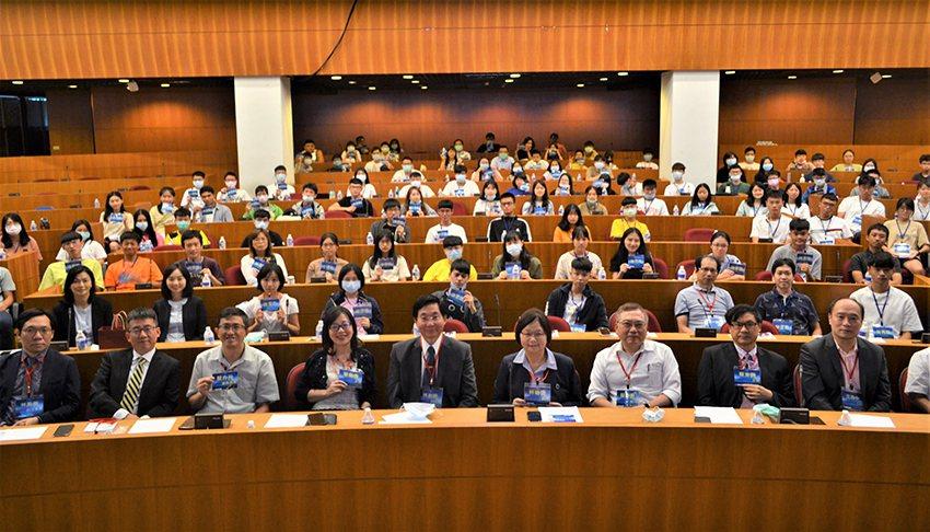「2020金融科技研習營」。 元智大學/提供
