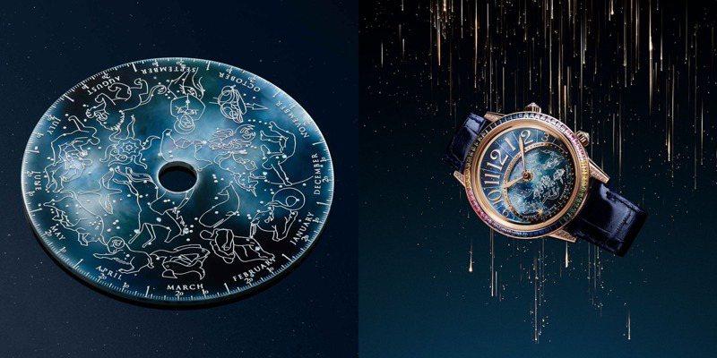 去年積家也在「約會系列」帶來兩款Celestial星空高級珠寶表,將銀河的奇蹟美景,巧納腕間。圖/翻攝自積家官方網站。