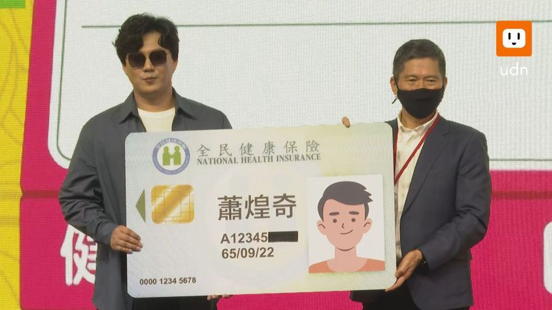 文化部下午宣布啟動2.0版本,每份為600元,總金額3.6億新台幣,並請藝人蕭煌奇共同代言。記者陳聖文攝影