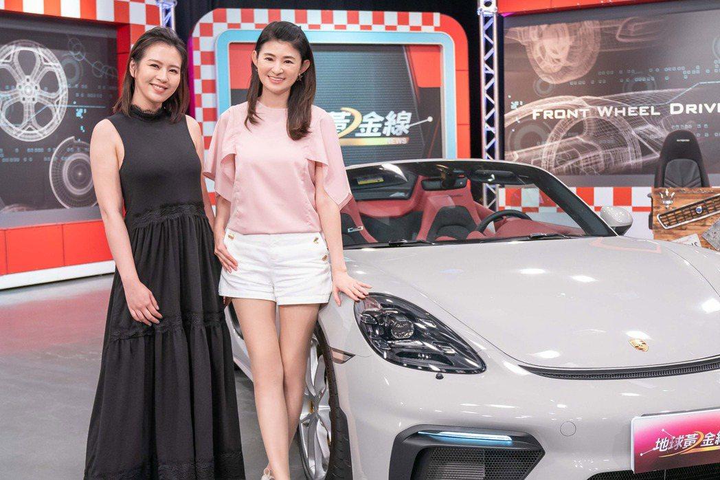 蘇宗怡與劉品言暢談愛車經。圖/TVBS提供