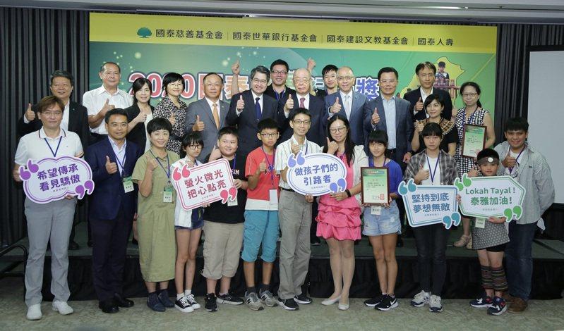 國泰學童圓夢紀錄獎邀請小學生用文字、影像紀錄美麗圓夢旅程,留下生命的溫度。圖/國泰提供