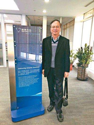 蔚華科董事長陳有諒(本報系資料庫)