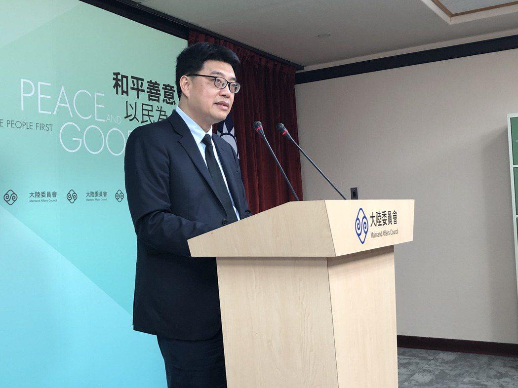 陸委會24日表示,已進一步開放大陸籍學位生來台就學。