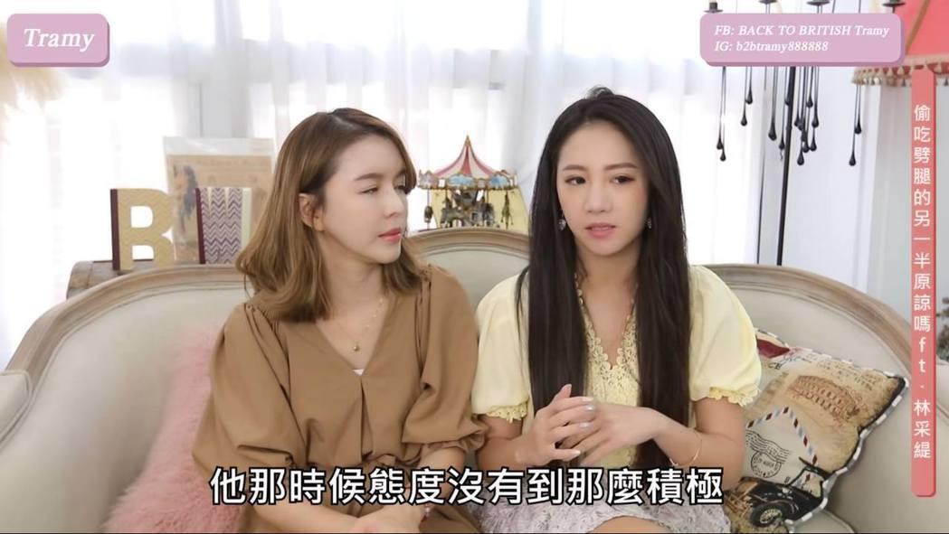 林采緹談到與胡睿兒離婚的真正原因。 圖/擷自Youtube