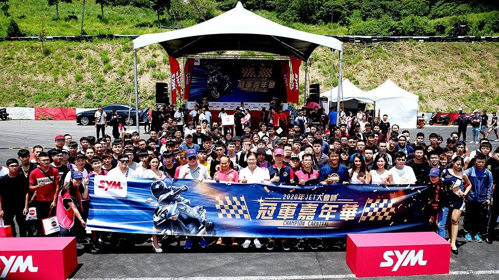 SYM自2011年起持續舉辦的JET大會師,已累積數千名車友參與,SYM致力打造...