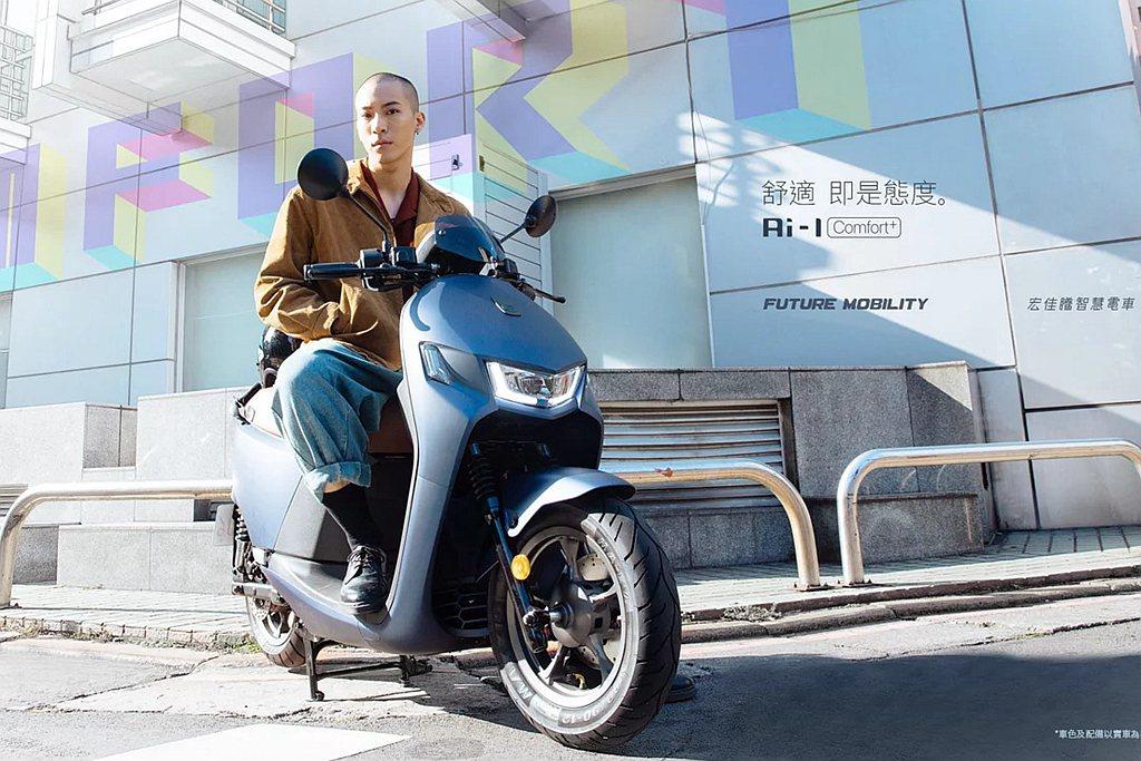 購買宏佳騰Ai-1全系列車款,除提供中信及兆豐卡友刷卡不限金額最高24期零利率,...