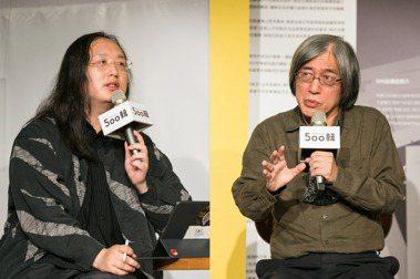 詹宏志╳唐鳳跨代對談:「身為怪物,你很重要」大膽說出你與世界不同之處