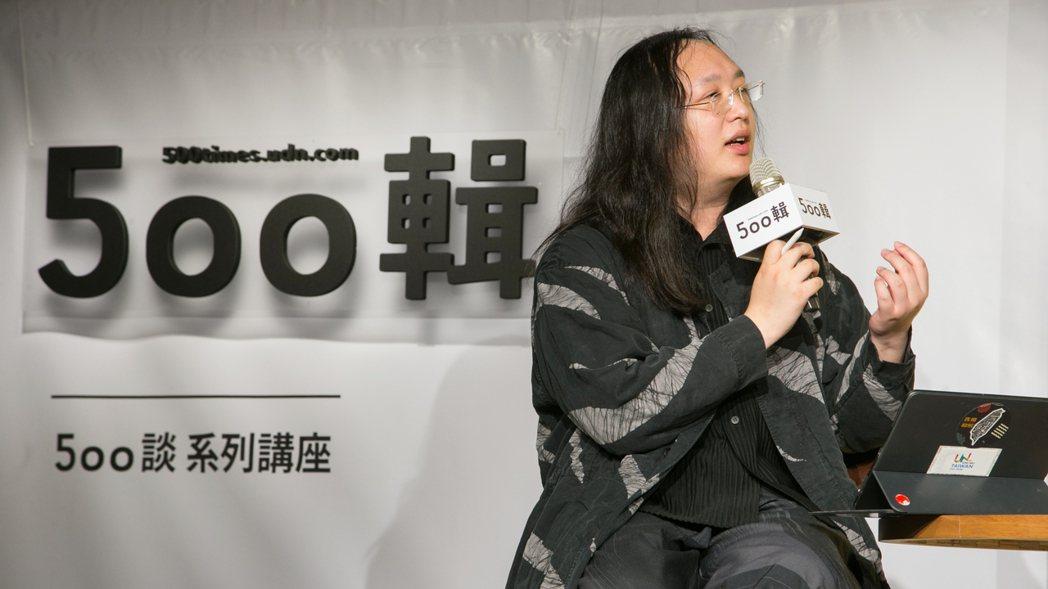 唐鳳認為AI應該只是使用者的延伸,不該變成你被AI自動化。 圖/陳立凱攝影