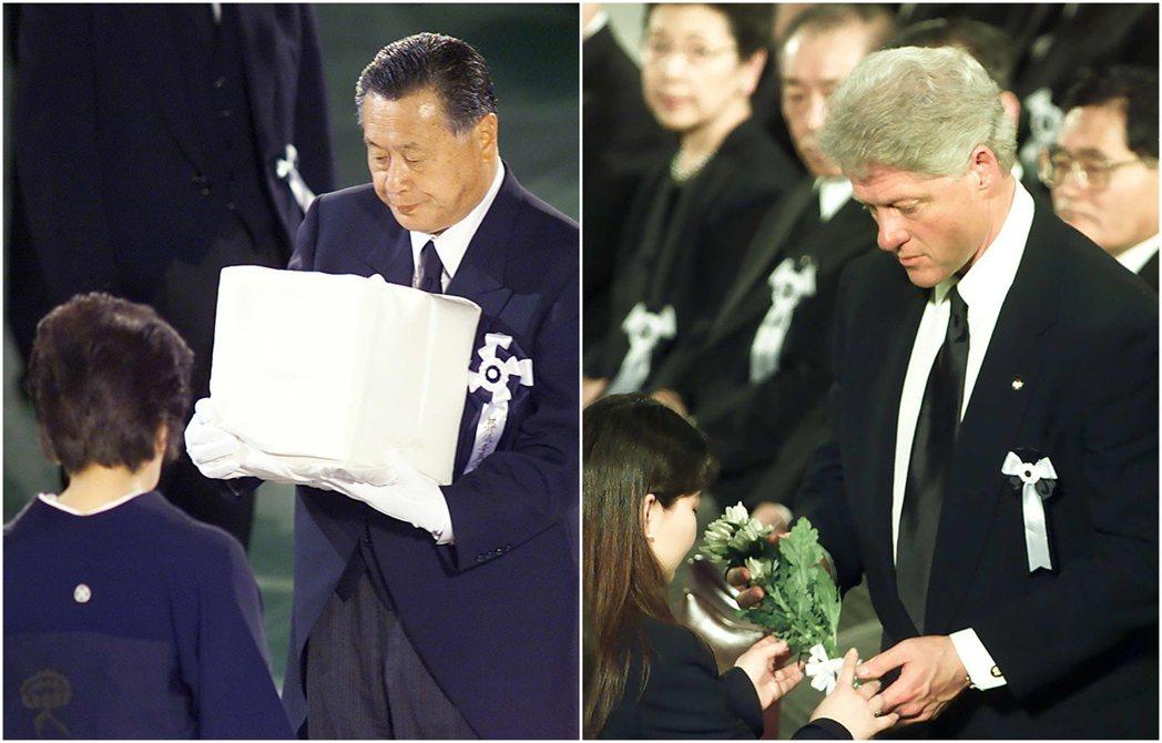 小淵惠三病逝後的公祭。左為繼任小淵惠三、成為第85任首相的森喜朗,右為時任美國總...