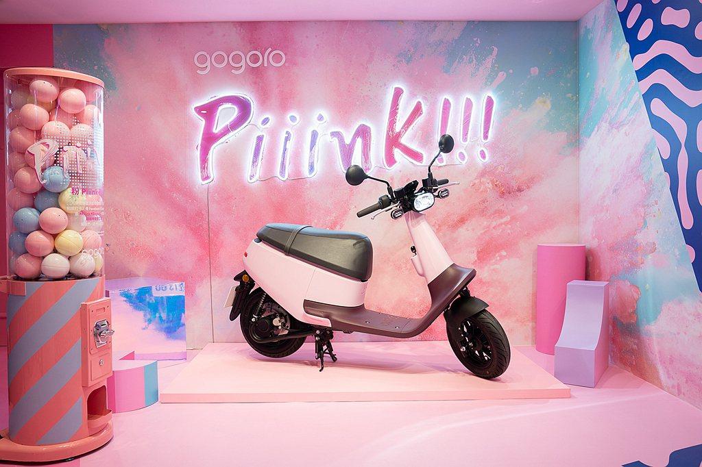 Gogoro不僅在台北東區打造Piiink Café快閃店,更透露女性車主與粉紅...