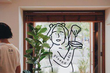 「niko bakery日香高級吐司」創辦人吳羽傑:吐司是家中的日常風景,也體現我的生活態度
