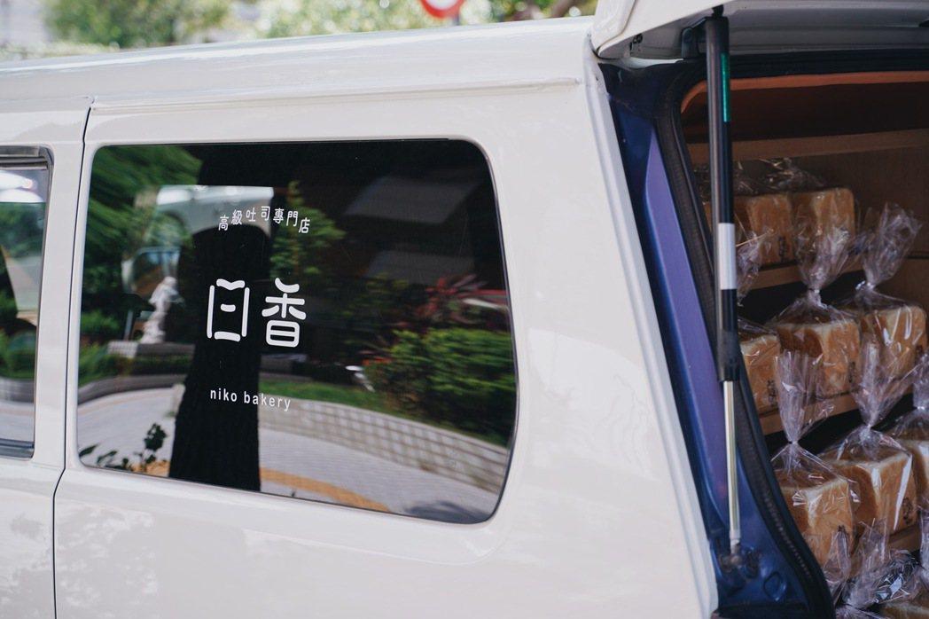 微笑吐司車。 圖/沈佩臻攝影
