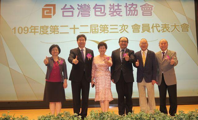 國際貿易局主任秘書戴婉蓉(左起)、貿協副董事長莊碩漢、台灣包裝協會理事長汪麗艷、...