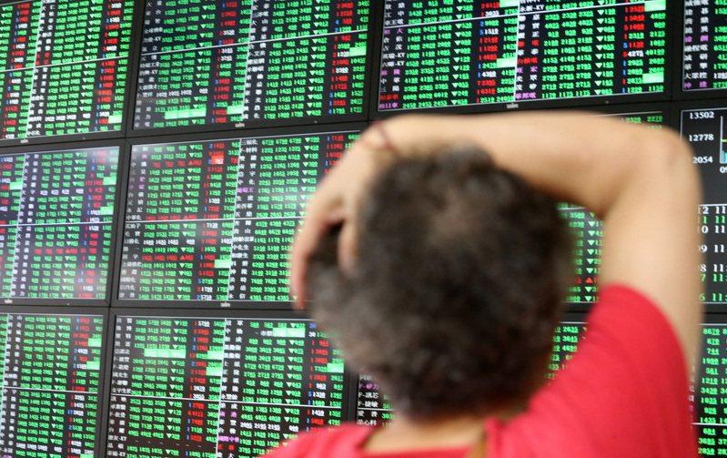 台股跌價。報系資料照