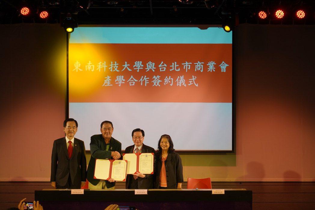 東南科技大學與台北市商業會簽訂「產學合作意向書」,由校長李清吟(右二)與台北市商...