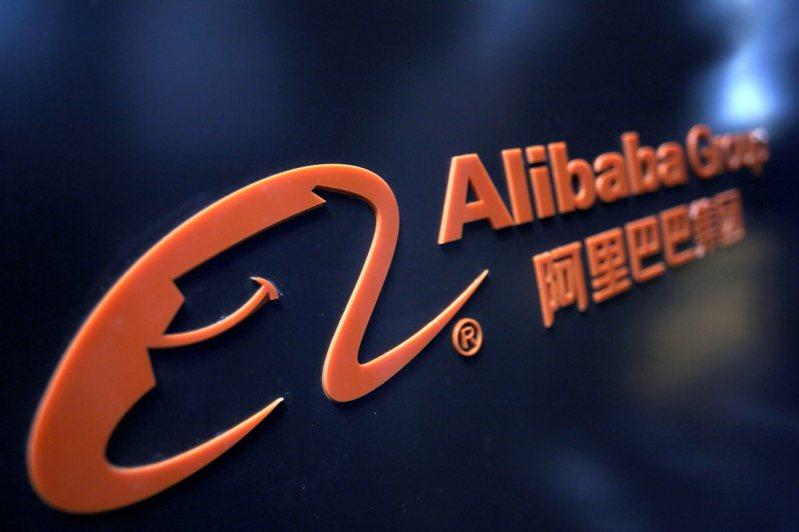阿里巴巴25日股價漲破港幣270元。路透