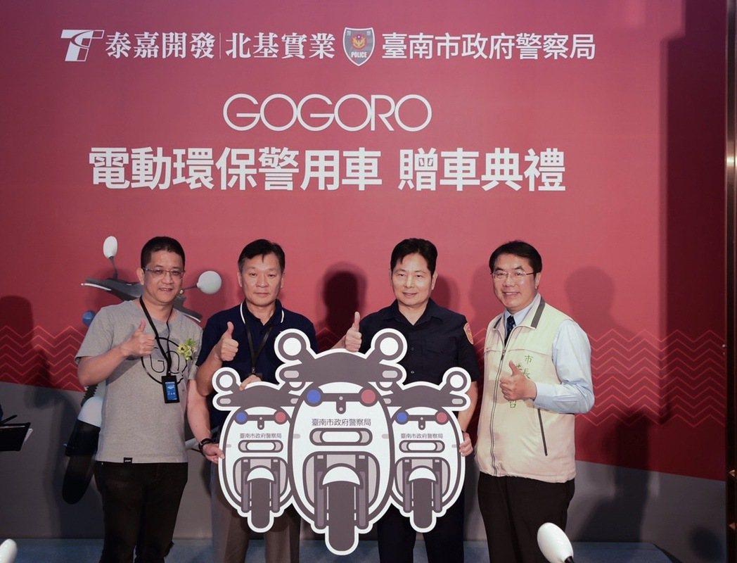 泰嘉開發深耕台南,贈10部警用電動機車,市長黃偉哲代表接受。圖/泰嘉提供