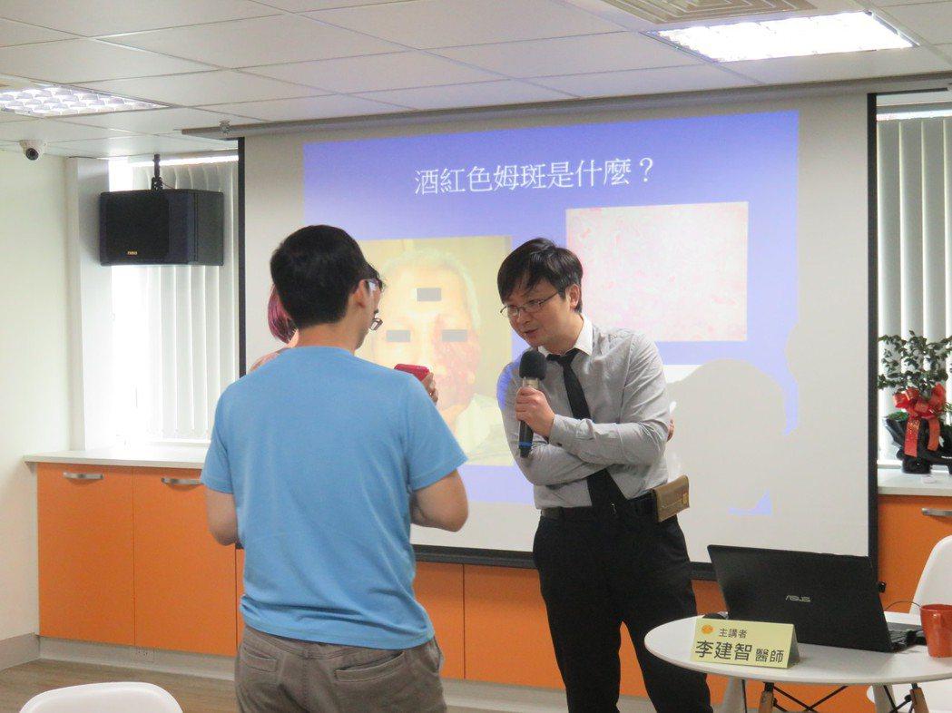 陽光基金會於8月29日在陽光桃竹中心舉辦「血管瘤/血管畸形醫療講座」,邀請中國醫...