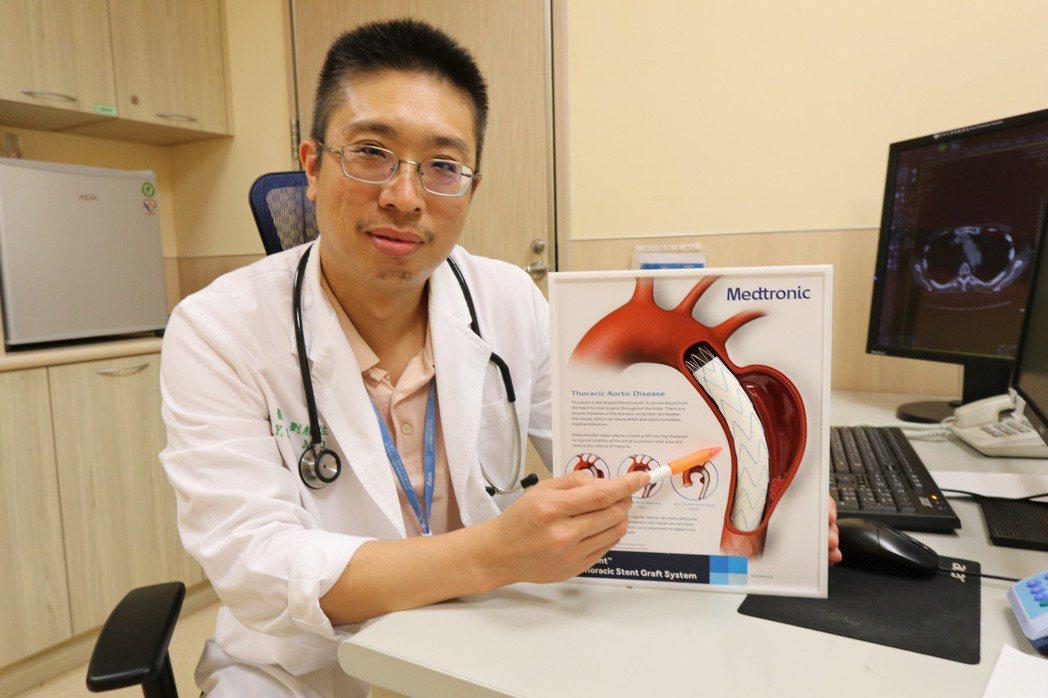 亞洲大學附屬醫院心臟血管外科主任劉殷佐說,主動脈剝離為致命性的心臟殺手;根據統計...
