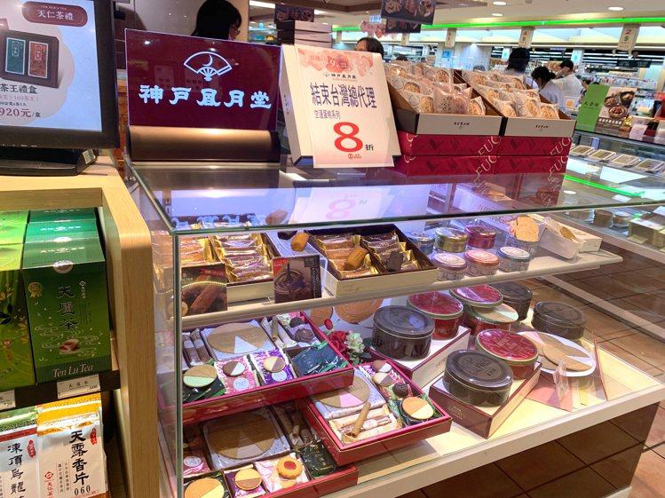 已經有123年歷史的名店「神戶風月堂」,將結束在台總代理。記者曾珮玟/攝影
