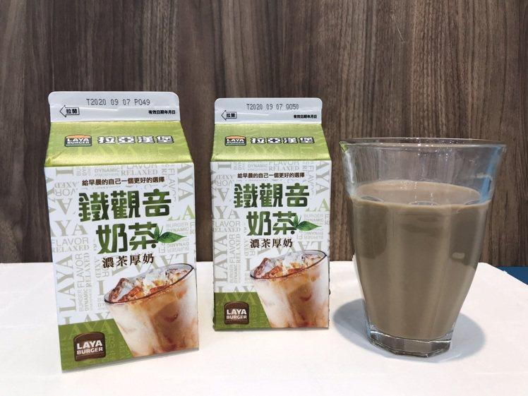 7-ELEVEN獨家開賣「拉亞漢堡-鐵觀音奶茶」,售價35元,即日起至9月22日...