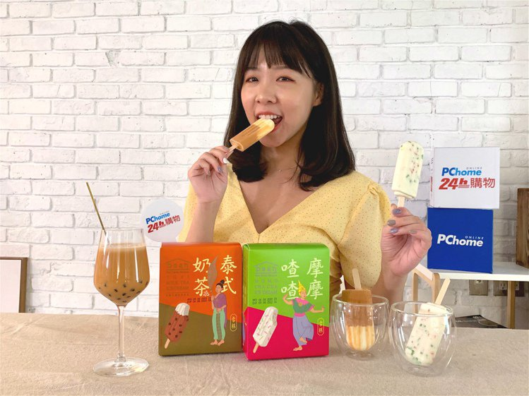 PChome 24h購物即日起限量開賣baan泰式雪糕系列,家庭號分享組平均單支...