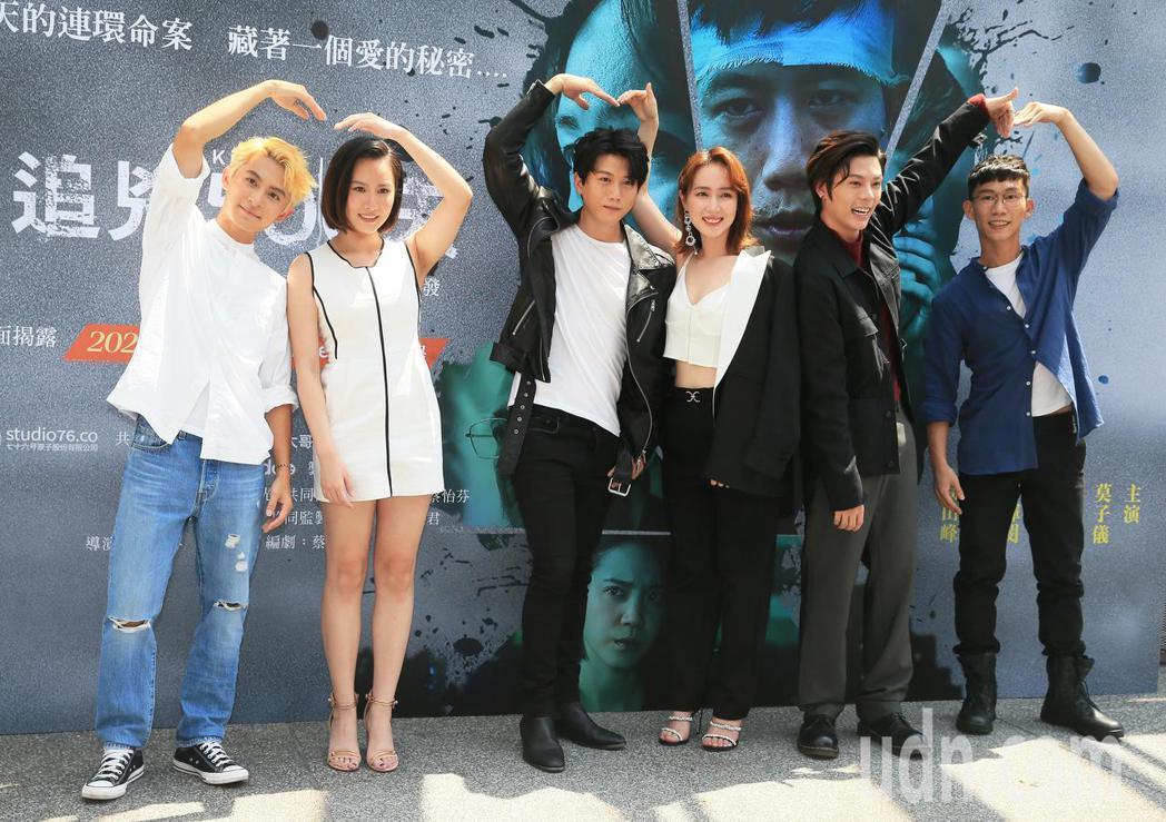 「追兇500天」首映會今天舉行,主要演員林暉閔(左起)、胡廣雯、莫子儀、小薰、柯...