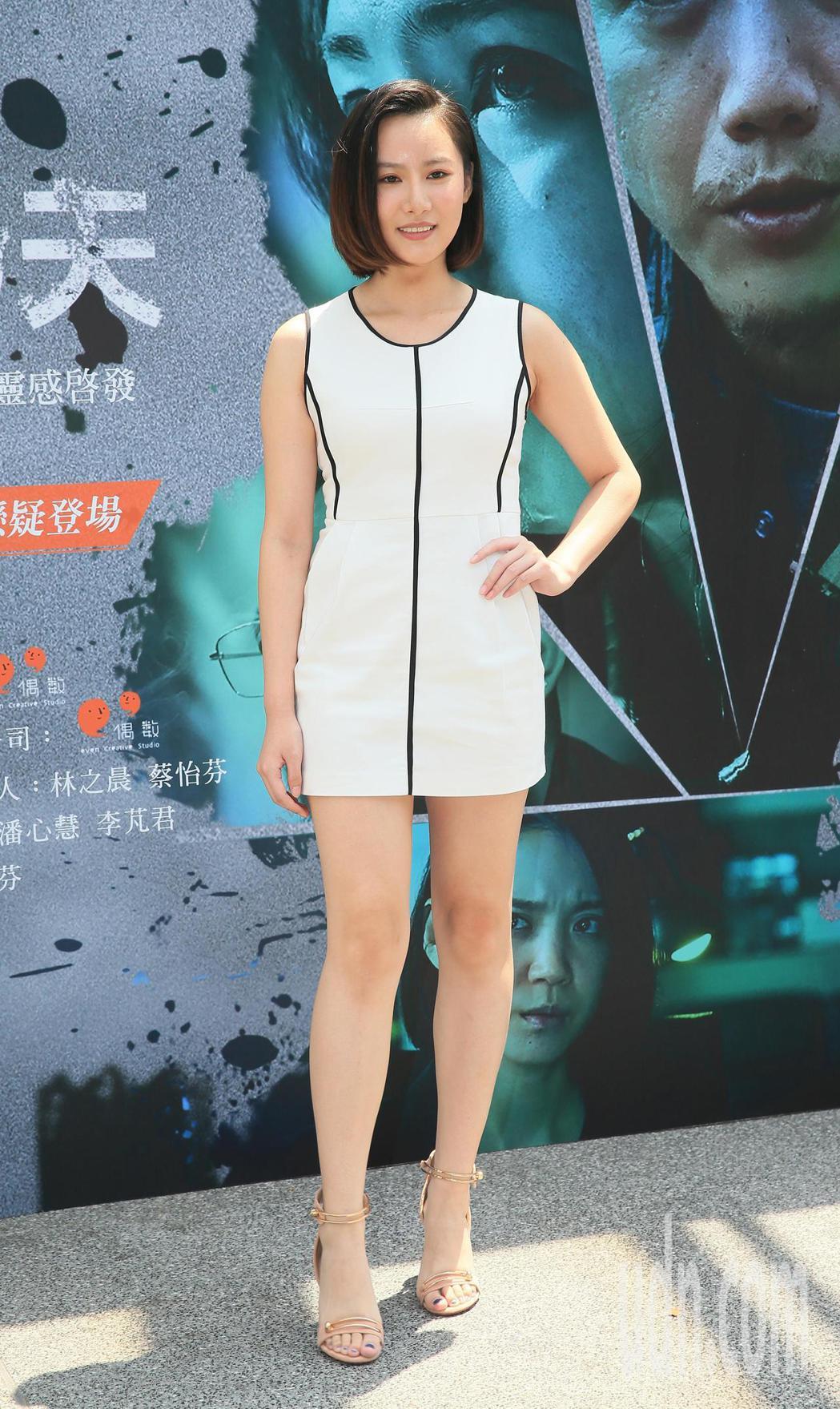 「追兇500天」首映會今天舉行,主要演員胡廣雯出席。記者潘俊宏/攝影
