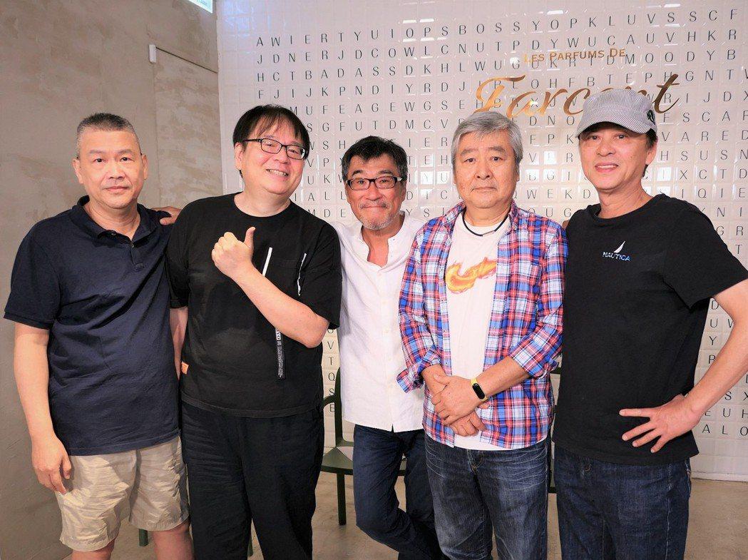 木吉他將登「相知相守-民歌45」演唱會,左起張炳輝、陳秀男、李宗盛、江學世和劉因