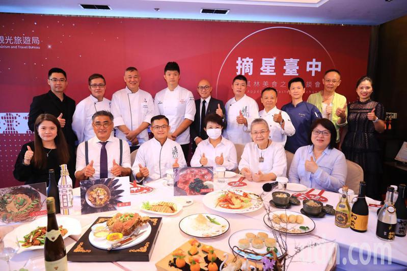 台中市長盧秀燕今日下午與美食家胡天蘭、王瑞瑤、謝杰霖、陳千浩等人座談。記者余采瀅/攝影