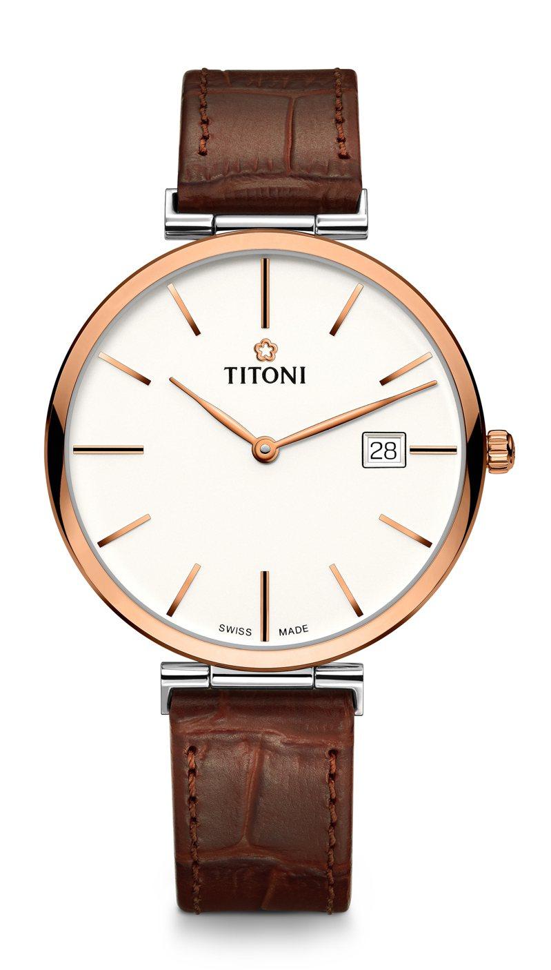 TITONI,Slenderline纖薄腕表,精鋼表殼、玫瑰金表圈,39毫米,自動上鍊機芯,時間顯示,42,400元。圖/TITONI提供
