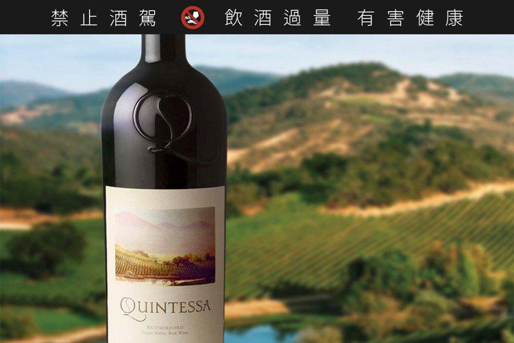 Quintessa酒廠是美國加州的精品酒莊。圖/Quintessa提供