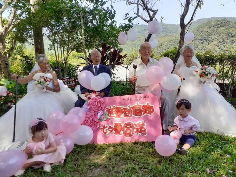 華山基金會在苗栗縣南庄鄉辦理「送愛到偏鄉 七夕愛圓滿」婚禮,圓阿婆穿婚紗夢。圖/華山基金會提供