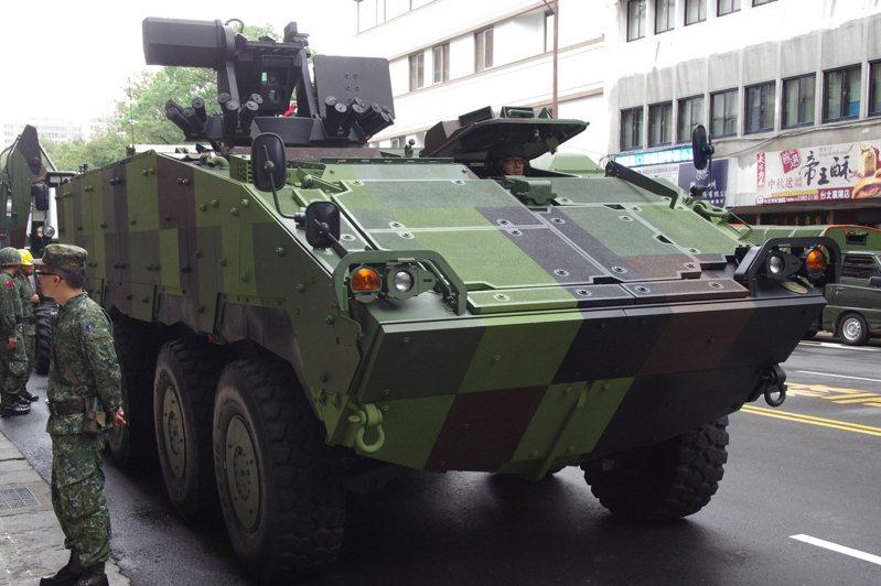 雲豹裝甲車將再增產廿一輛,總數達到三○五輛。圖/聯合報系資料照片